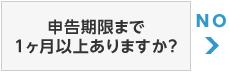 image_kshinkoku3