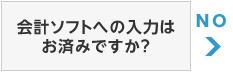 image_kshinkoku4